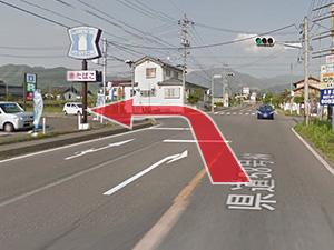3.県道58を真っ直ぐ進み「上八町」交差点を左折