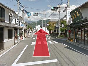 7.「新町」信号を直進し、50m右側に当店