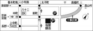 koujimap2014